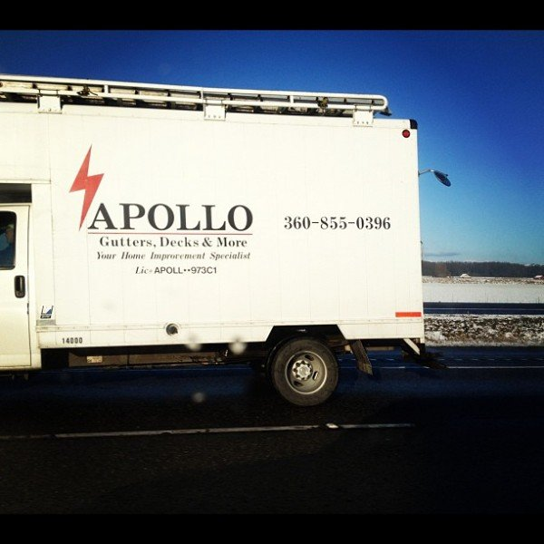 Apollo's double aortic arch division was done at Seattle children's Hospitals
